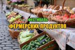 b_150_100_16777215_00_images_033.jpg