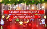 b_150_100_16777215_00_images_2_9.jpg